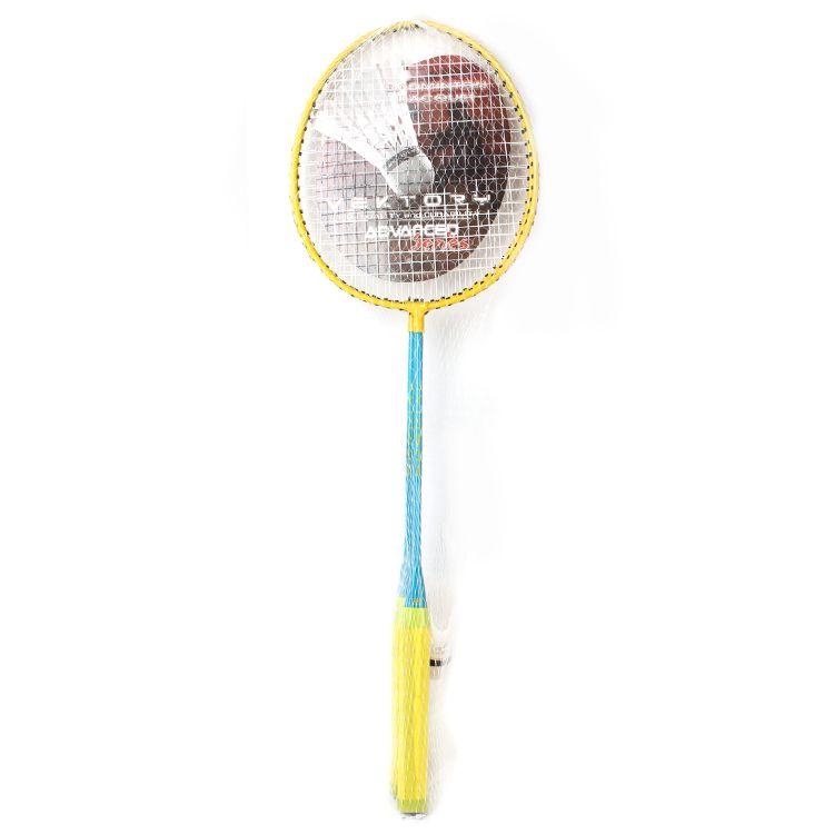Vektory fém tollasütő készlet 1 db labdával (sárga-kék)